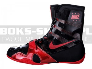 Buty bokserskie NIKE HyperKO - Black-Red