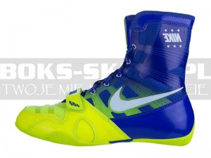 Buty bokserskie NIKE HyperKO - Yellow-Blue New Model